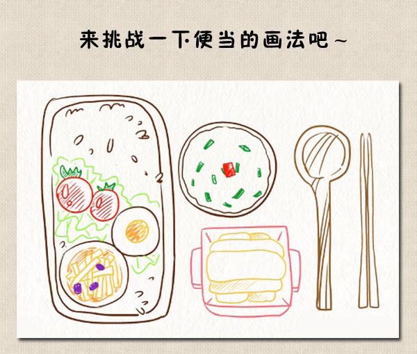可以将菜单和广告单上的食物用剪刀剪下来,拼贴在手账上, 简单明了!